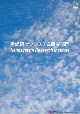 2013年度版 [PDF:5.2MB]