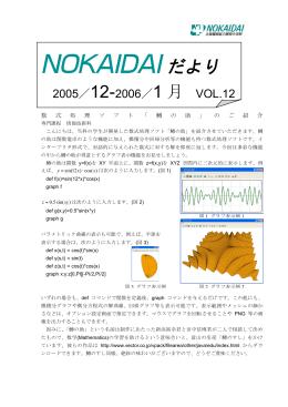 PDF 648kb