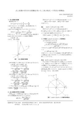 T1 - 津山工業高等専門学校