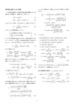 教科書 演習 [1]