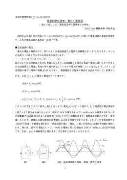T - 平地研究室技術メモ