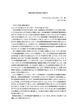 2010-4 月 マンスリー・レポート トウキョウフォレックス上田ハーロー(株