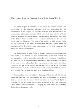 1979The Japan Baptist Convention`s Aritcles of Faith