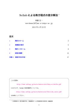 PDF: 630 KB