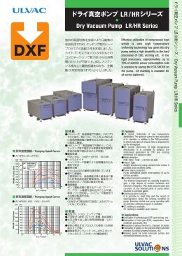 Dry Vacuum Pump LR/HR Series ドライ真空ポンプ LR