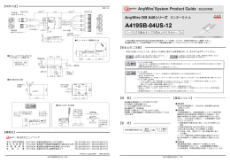 A419SB-04US-12(PG)