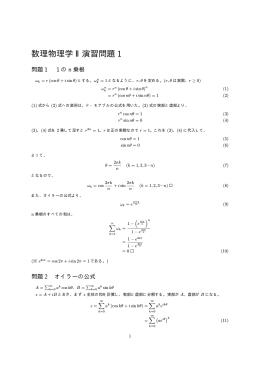 PDF版解答