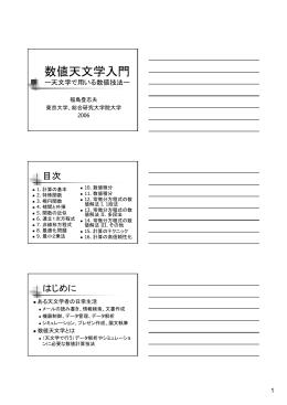 PDF File(モノクロ)