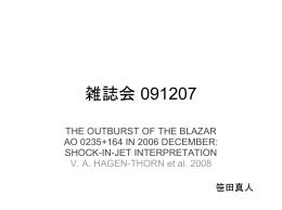 雑誌会 091207