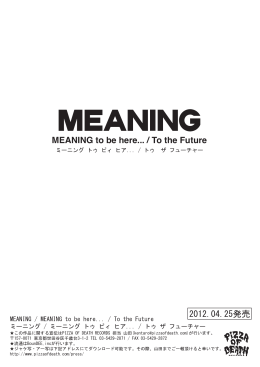 2012.04.25発売 MEANING to be here... / To the Future