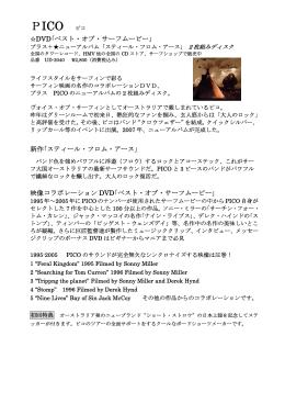 ガイド - OZARTSURF