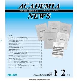 1・2月号(No.221) 1.5MB