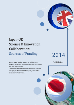 Japan-UK Science & Innovation Collaboration: Sources of