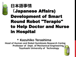 日本語事情 (Japanese Affairs) Development of Smart Round Robot