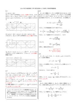 (1) sin(ωt − 2 π)