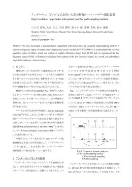 予稿集 p.69-72