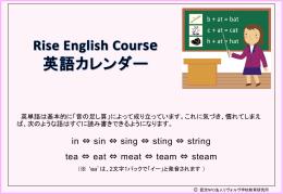 in ⇔ sin ⇔ sing ⇔ sting ⇔ string tea ⇔ eat ⇔ meat ⇔ team ⇔ steam