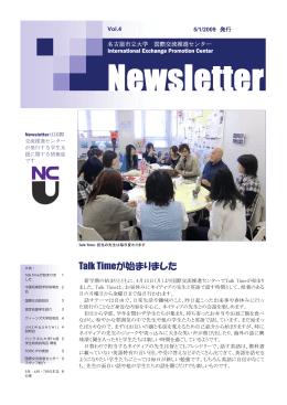 Vol.4 (2009年5月1日発行) (PDF 789KB)