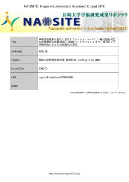 本文ファイル