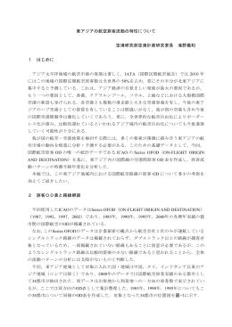 PDF 110KB