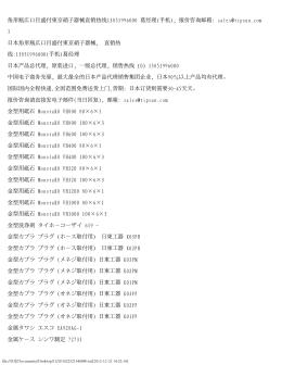 角形瓶広口目盛付東京硝子器械直销热线13851996000 葛经理(手机