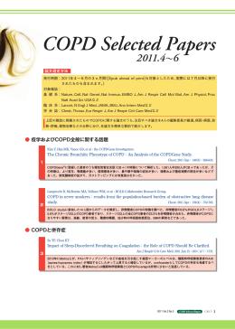 PDFデータ(見本)
