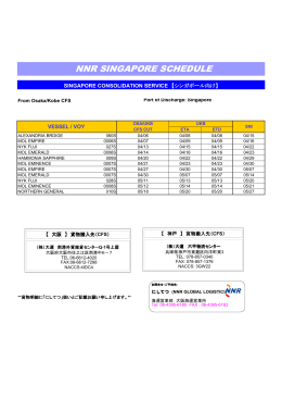 NNR SINGAPORE SCHEDULE