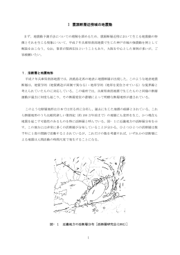 第9講 PDF - engineering-eye 伊藤忠テクノソリューションズの科学