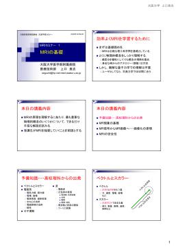 2008年 - 大阪府放射線技師会