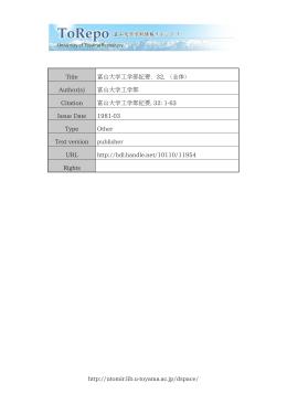 http://utomir.lib.u-toyama.ac.jp/dspace/ Title 富山大学工学部紀要,32