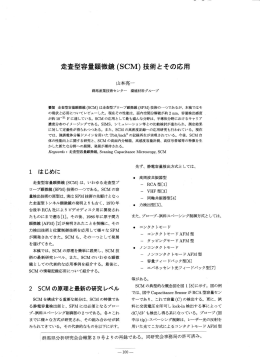 詳細(PDF 1.24MB)