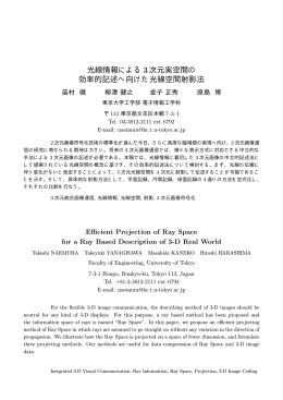 PDF(Author-version)