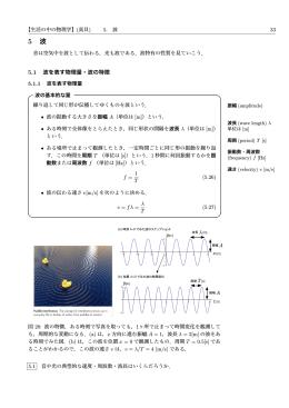 プリント(p.33-40)