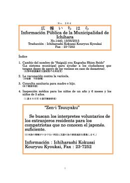 2015年5月15日(PDF:238KB)