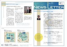 ニュースレターvol.8 - 大阪大学 科学機器リノベーション・工作支援センター