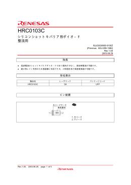 HRC0103C