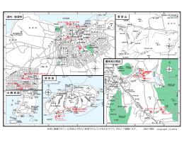 済州/新済州 済州島 慶州及び周辺 雪岳山 大韓民国
