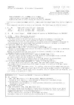 ポ PDF