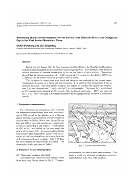 中国西崑崙山脈チョンス氷帽とゴチャ氷河表面層の氷温解析