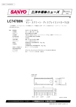 LC74788N