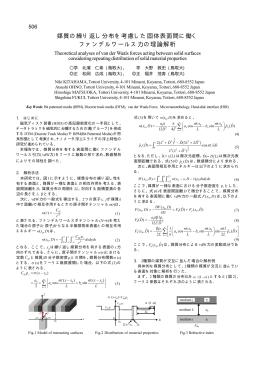 C:\users\北濱\H23 中四国 原稿.