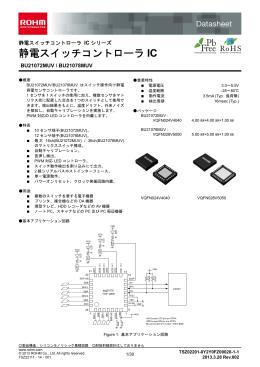 BU21072MUV ,BU21078MUV : センサ / MEMS