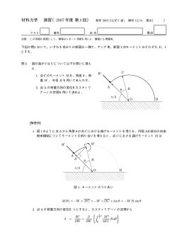 解答例PDF