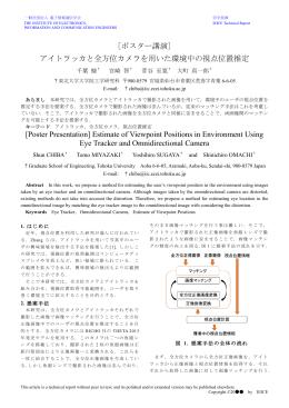 PDFファイル - Tohoku University