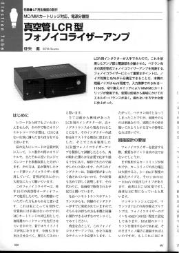 征矢進 - TOK2.com