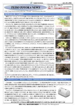2015年6月号 PDFファイル