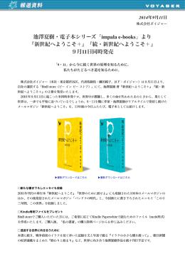 PDF版 - ボイジャー