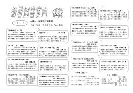 第5号 - 和歌山県立向陽高等学校
