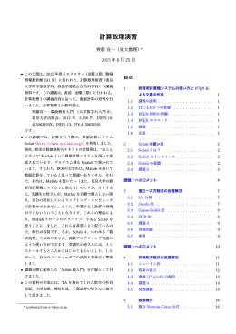 PDF: 1.9 MB