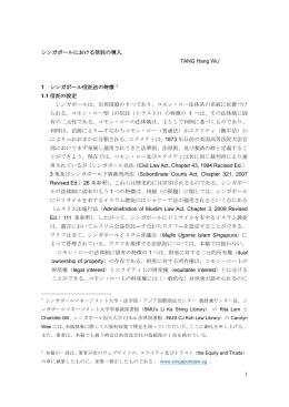 翻訳(PDF:404KB)
